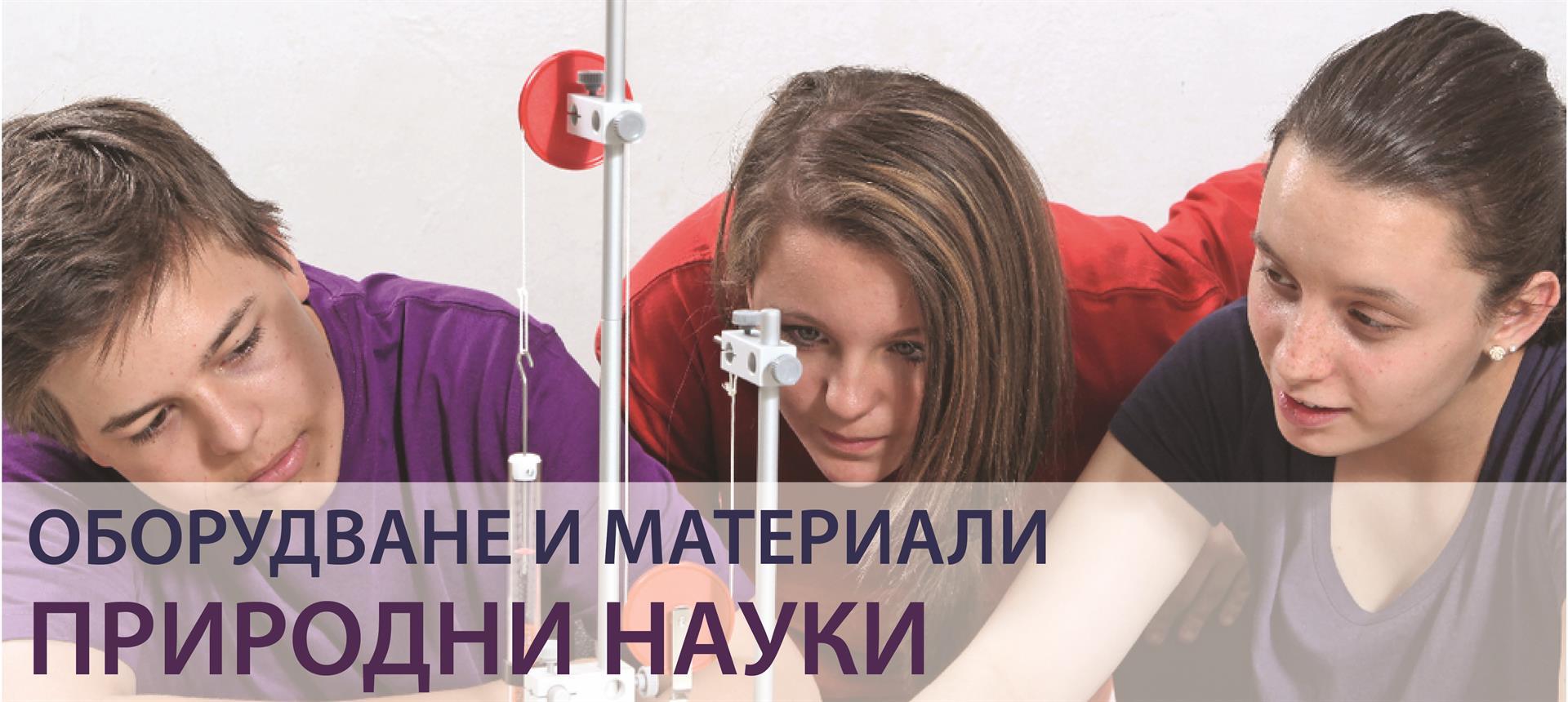 banner_prirodni-01.jpg