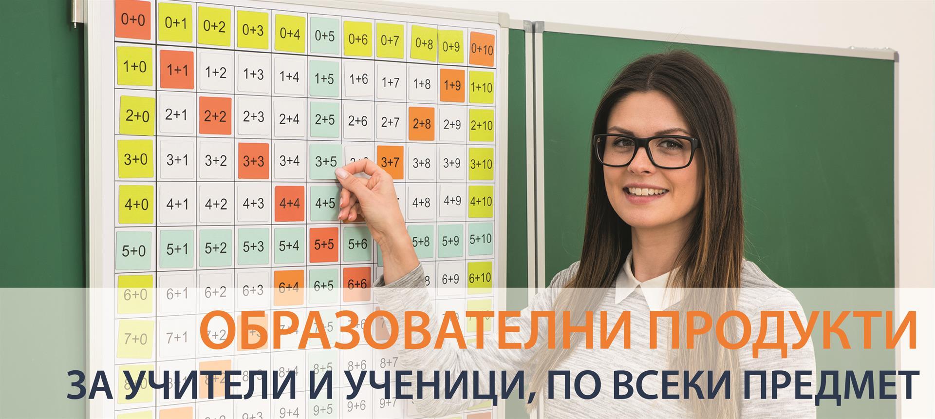 banner_OBRAZ-01.jpg