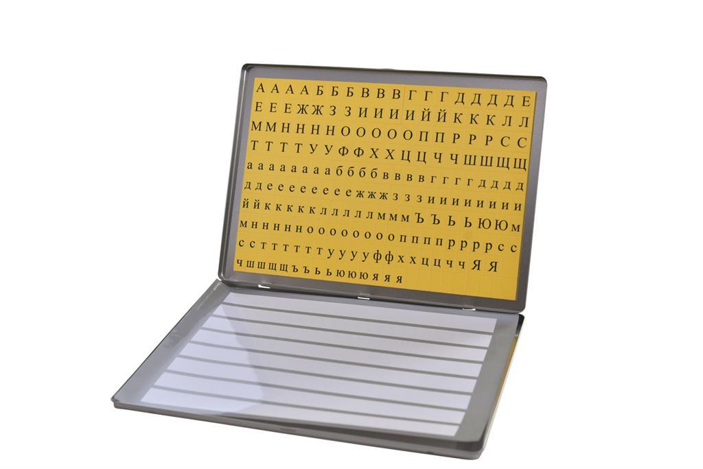 Магнитна кутия с Български букви + 21 РК
