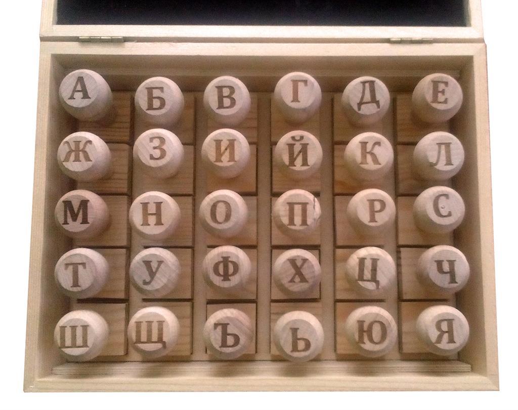 Печати с БГ букви, 30 бр.