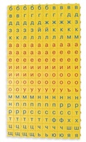 STEM конструктор Morphun Игра с малки БГ букви 96 части + 21РК /кутия/