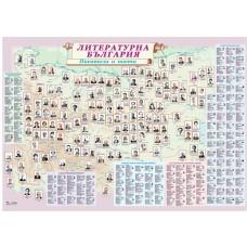 Карта Литературна България