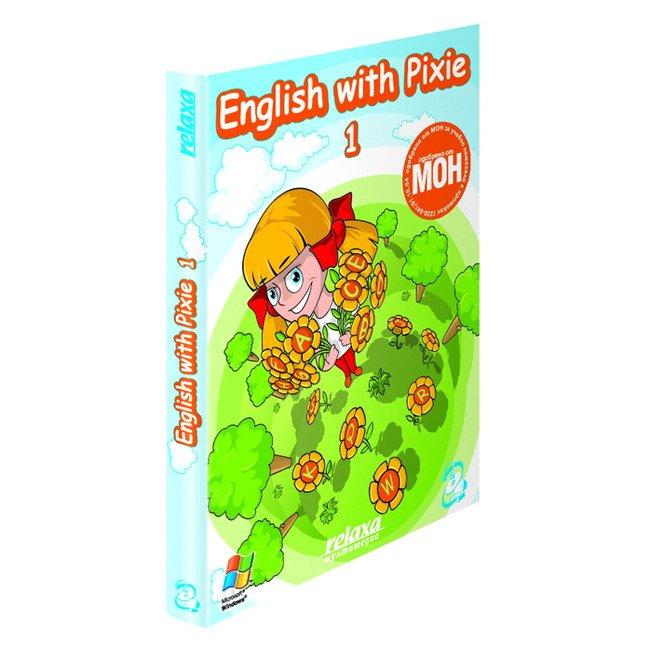 CD Релакса - Английски със Пикси 1